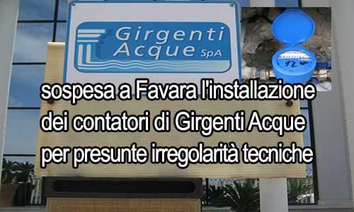 Favara: sospesa l'installazione dei contatori di Girgenti Acque per presunte irregolarità tecniche