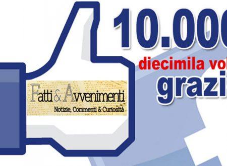 10mila volte grazie ai nostri lettori!