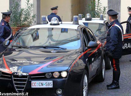 Acireale (CT). Tentano rapina in banca minacciando il direttore: arrestati dai Carabinieri
