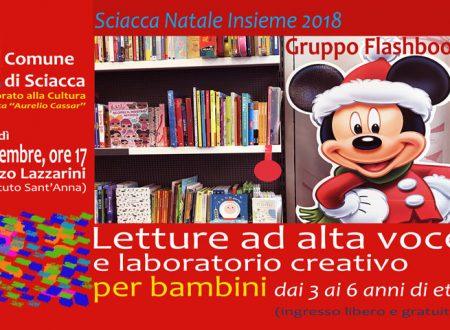 """Sciacca. """"Natale Insieme"""": Letture ad alta voce e laboratorio creativo oggi per i bambini"""