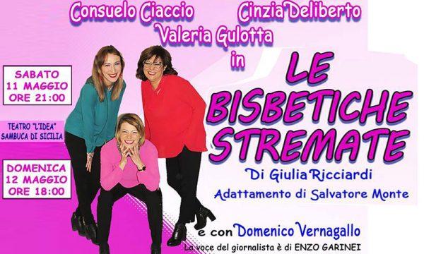 """Sambuca di Sicilia. Oggi 11 maggio debutto della commedia """"Le Bisbetiche stremate"""" di Salvatore Monte"""