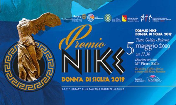 """Palermo. Domenica 5 maggio, Premio Nike """"Donna di Sicilia 2019"""""""