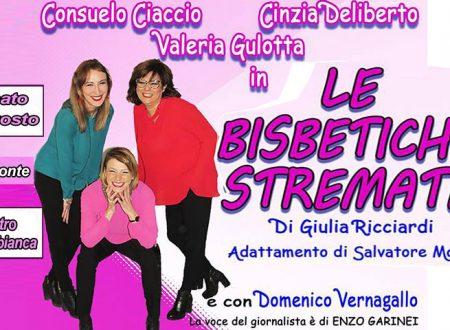 """Realmonte. Oggi 3 agosto in scena la commedia """"Le Bisbetiche stremate"""" di Salvatore Monte"""