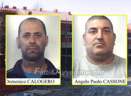 Catania. Due uomini e donna incinta al 9° mese beccati a rubare materiali pesanti in un cantiere